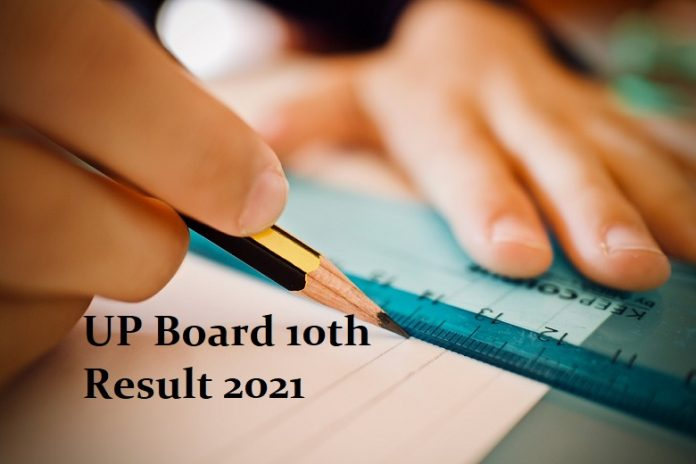 UP Board 10th Result 2021